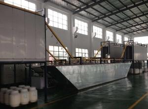 陶化流水线厂家